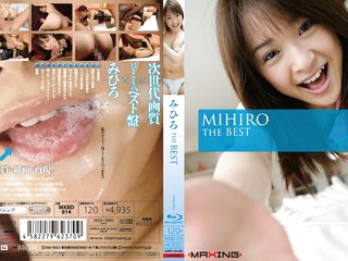 Hottest Japanese chick Mihiro in Fabulous facial, college JAV video